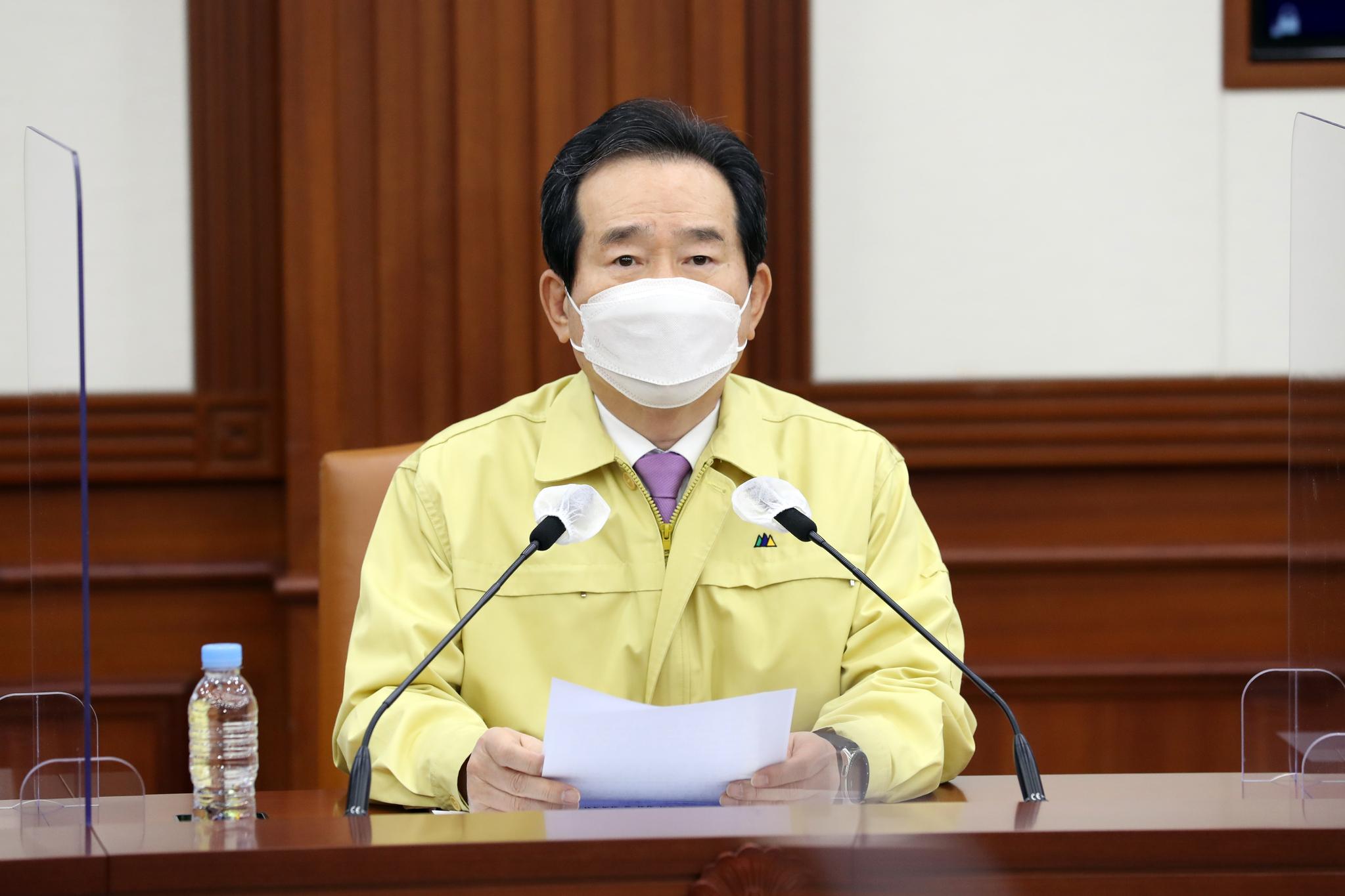 정세균 국무총리가 18일 서울 종로구 정부서울청사에서 열린 코로나19 대응 중대본회의에서 발언하고 있다. 뉴시스