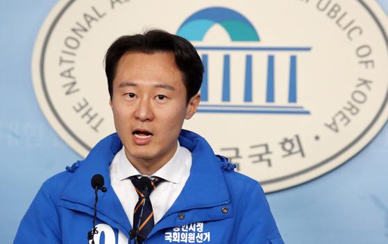 이탄희 더불어민주당 의원. 뉴스1
