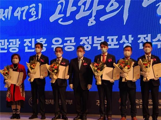 경희사이버대학교 김학준 교수, 2020 관광진흥유공 대통령 표창