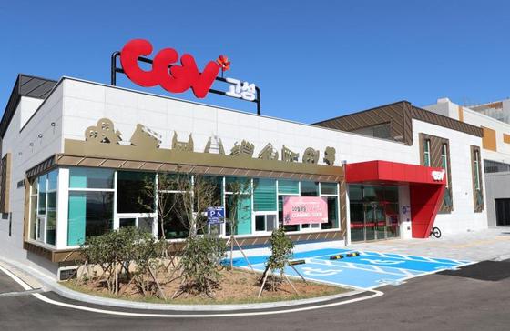 CJ CGV는 19일 연내 전국 직영점 중 30%를 감축하고 추가 점포 개발을 전면 중단한다고 밝혔다. 사진은 지난 7일 경남 고성군에 개관한 'CGV 고성 영화관'. [사진 연합뉴스]
