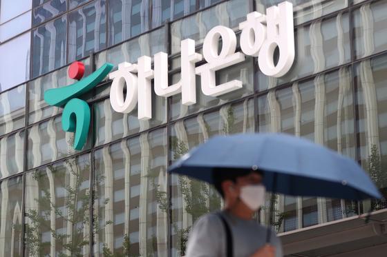서울 중구 을지로 하나은행 본점. 뉴스1