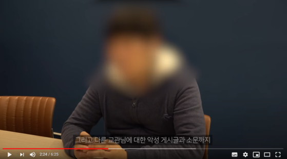 [이근 유튜브 캡쳐]