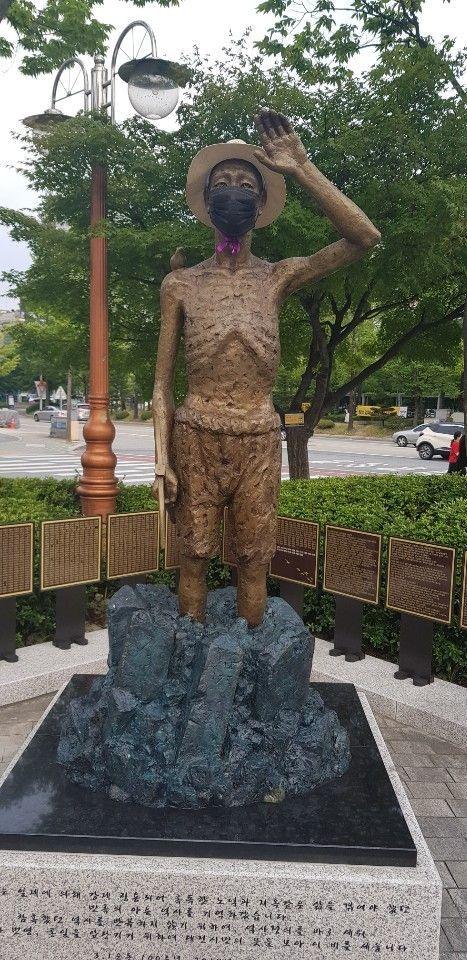 대전시청 앞 보라매공원에 설치된 징용 노동자상. 김방현 기자