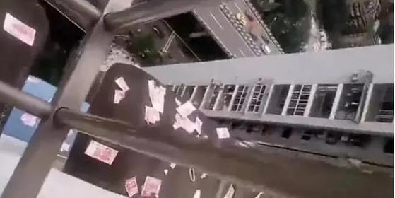 중국 아파트서 현금 3400만원 뿌려져. 텐센트 캡처=연합뉴스