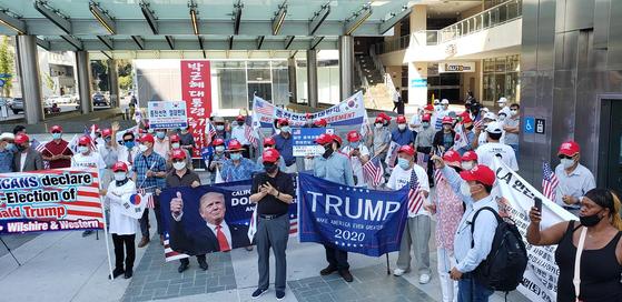 지난 3일 '트럼프를 지지하는 한인들'이 미국 LA에서 야외 집회를 열었다. [Korean-Americans For Trump]