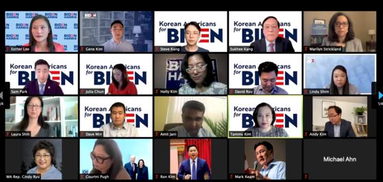 지난 6일 '바이든을 지지하는 한인들'의 기자회견이 열렸다. 각자 있는 곳에서 전체 일정은 화상으로 진행됐다. [Korean-Americans For Biden]