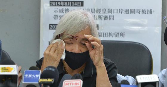 17일(현지시간) 홍콩 민주화 운동가 알렉산드라 웡(64)이 홍콩에서 기자회견을 열고 지난 1년 간 중국 공안에 체포돼 구금됐다고 밝혔다. [AFP=연합뉴스]