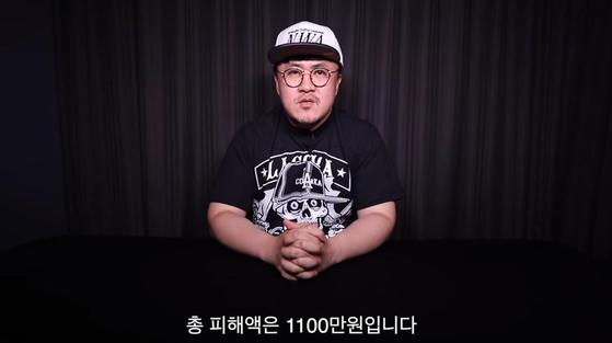 [사진 유튜브 '데프콘TV' 캡처]