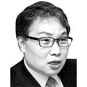 최병일 한국고등교육재단 사무총장