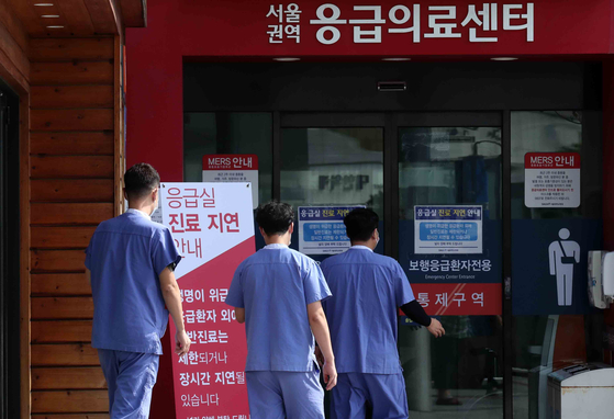 서울대병원 응급의료센터 자료사진. 김상선 기자