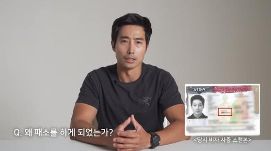 '이근대위 ROKSEAL' 유튜브 캡처