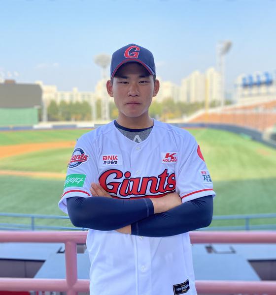 롯데 2021 신인 투수 김진욱.