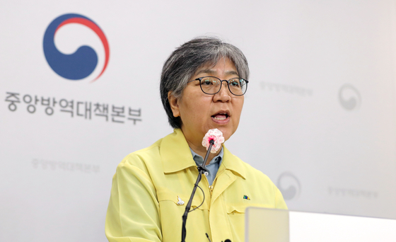 정은경 질병관리청장. 연합뉴스