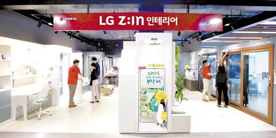 친환경·에너지 절감 제품으로 인테리어 업계의 대표 프리미엄 브랜드로 성장한 LG하우시스의 LG Z:IN 매장.