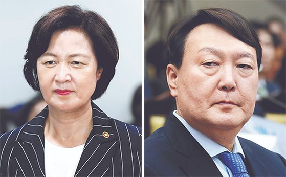 추미애 법무부 장관, 윤석열 검찰총장. [뉴시스·연합뉴스]