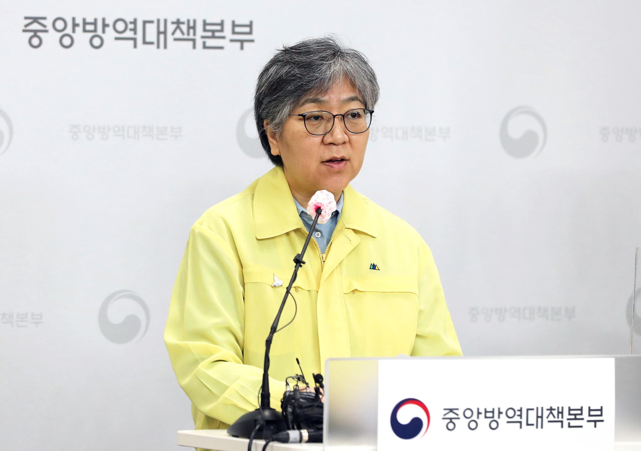 정은경 중앙방역대책본부장(질병관리청장). 연합뉴스
