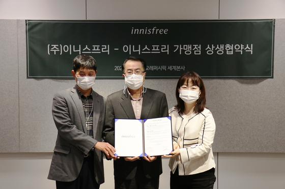 아모레퍼시픽그룹, 이니스프리·에뛰드 가맹점 상생협약 체결