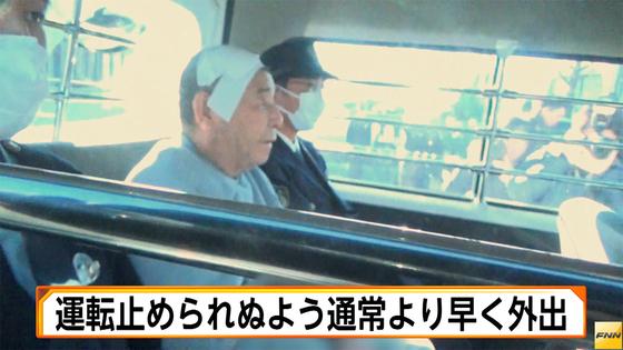 무죄를 선고받은 일본의 고령 운전자가 자신을 유죄로 해달라고 읍소하는 일이 일어났다. 사진은 여고생 2명을 치어 중상을 입힌 가와바타 기요가쓰(사진 가운데, 머리에 붕대를 붙인 사람). [트위터]