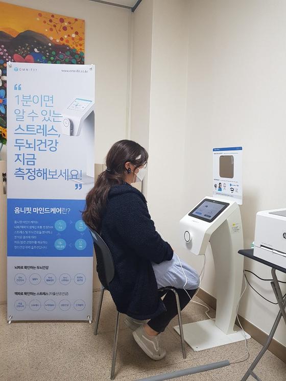 대진대, 두뇌건강 측정기 설치 운영…1분 측정으로 스트레스 관리