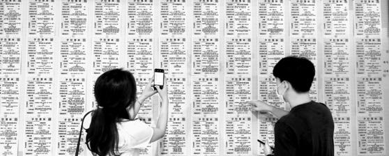 지난달 9일 서울 성동구청 일자리 게시판 앞에서 시민들이 게시물을 살피고 있다. 연합뉴스