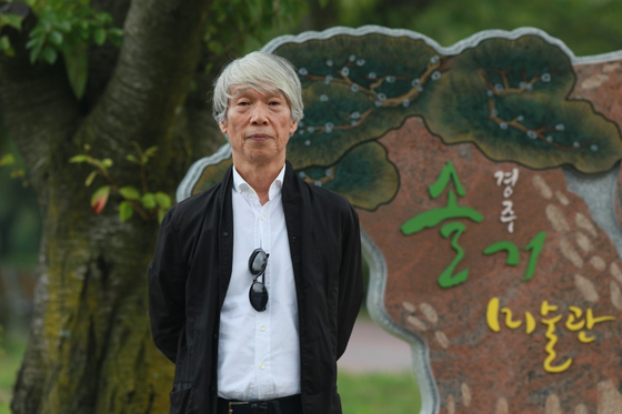 2020년 문화예술발전 유공자로 문화훈자을 수훈한 박대성 화백.