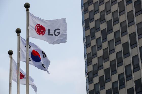 LG화학 본사가 입주해있는 서울 여의도 LG트윈타워. 뉴스1