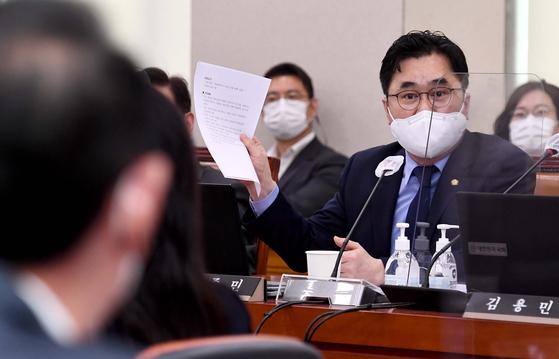 김종민 더불어민주당 의원이 22일 서울 여의도 국회에서 열린 법제사법위원회의 대검찰청에 대한 국정감사에서 '부패범죄 대검 예규' 자료제출과 관련해 야당 간사인 김도읍 국민의힘 의원에게 항의 발언하고 있다. 뉴스1