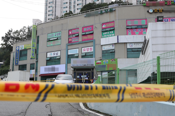 지난 8월 집단감염 발생했던 남양주 오남읍 요양원 입주 건물. 연합뉴스