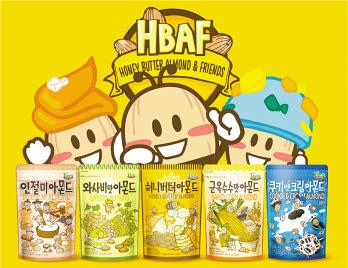 HBAF, 허니버터 아몬드 앤 프렌즈는 맛·디자인에서 차별화를 추구한다.