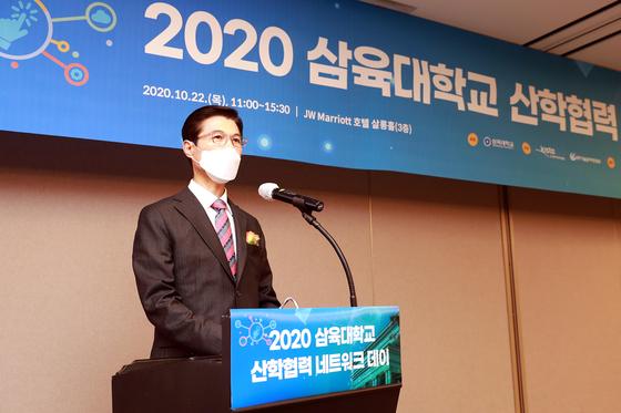 삼육대, 2020 산학협력 네트워크 데이 개최…유망기술 매칭
