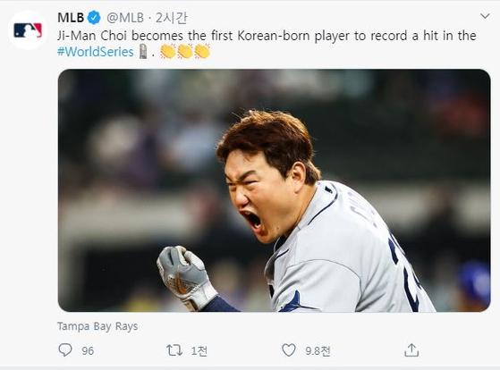 MLB닷컴이 22일 한국 선수 최초로 월드시리즈에서 안타를 친 최지만을 축하했다. [사진 MLB닷컴 SNS]
