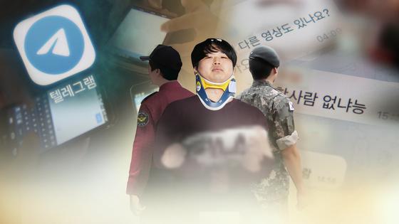 사진 [연합뉴스TV]