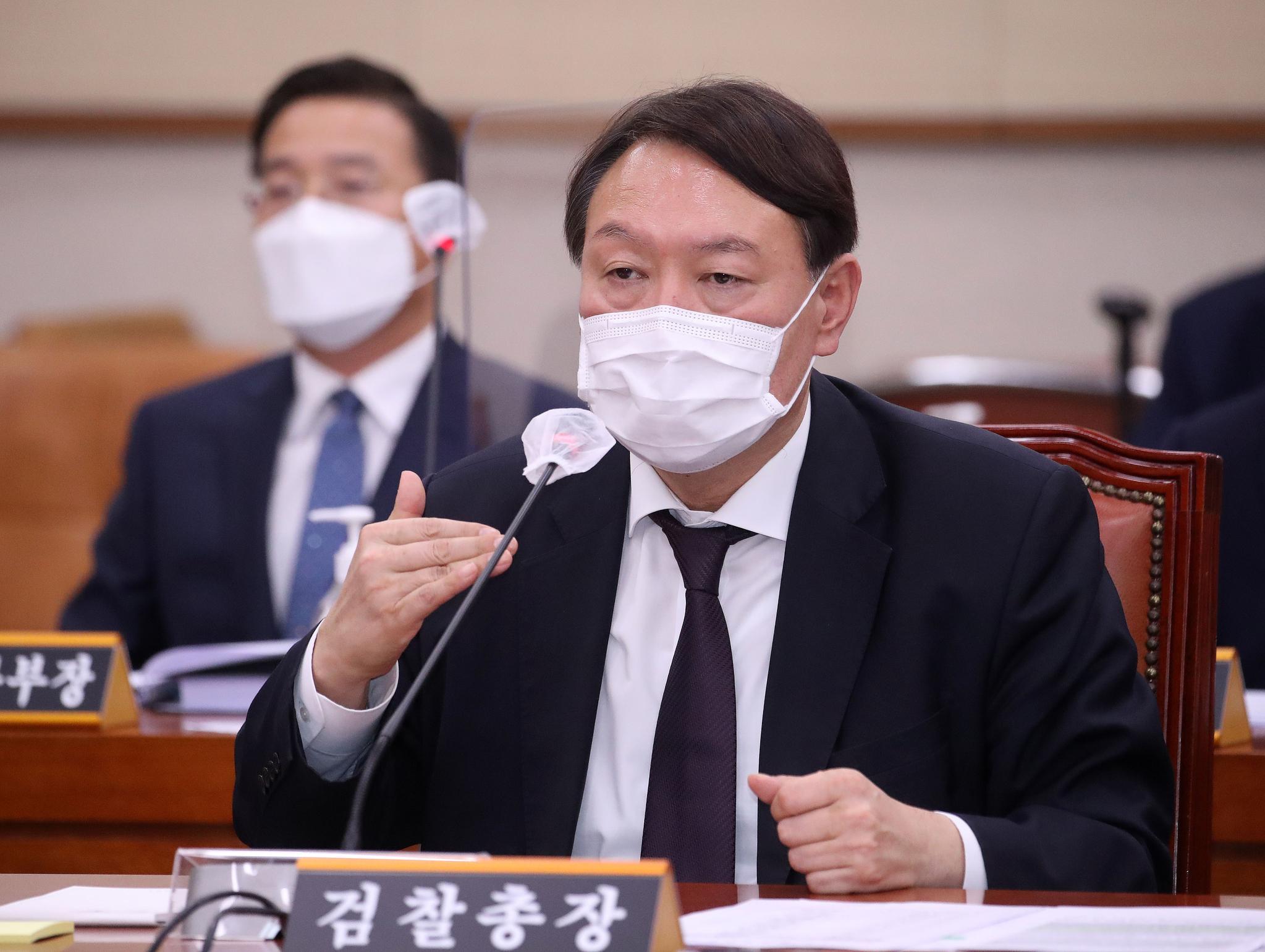 윤석열 검찰총장. 오종택 기자