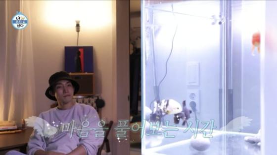 예능 프로 '나 혼자 산다'에서 물멍을 하고 있는 배우 이상이. 사진 MBC 영상 캡처