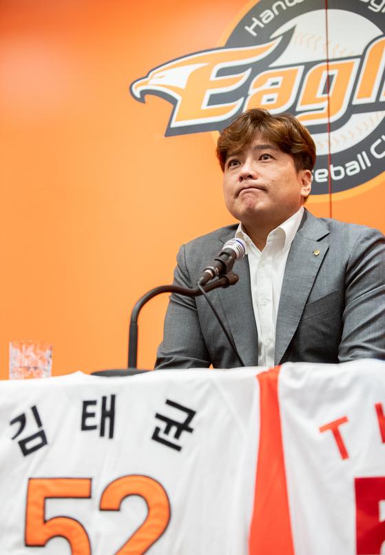 22일 한화생명 이글스파크에서 프로야구 한화 김태균이 은퇴 기자회견을 하고 있다. 연합뉴스 제공