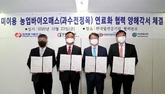 박일준 한국동서발전 사장(왼쪽에서 3번째), 이상윤 비케이이엔지 대표(왼쪽에서 1번째), 강상조 한국과수협회 회장(왼쪽에서 2번째), 홍동욱 진에너텍 대표(왼쪽에서 3번째)가 협약 체결 후 기념 촬영을 하고 있다.