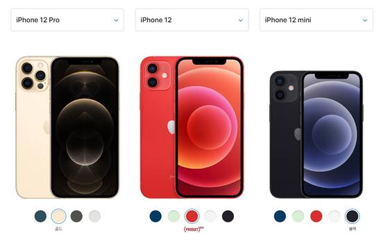 아이폰12 프로, 아이폰12, 아이폰12 미니. [애플 홈페이지]
