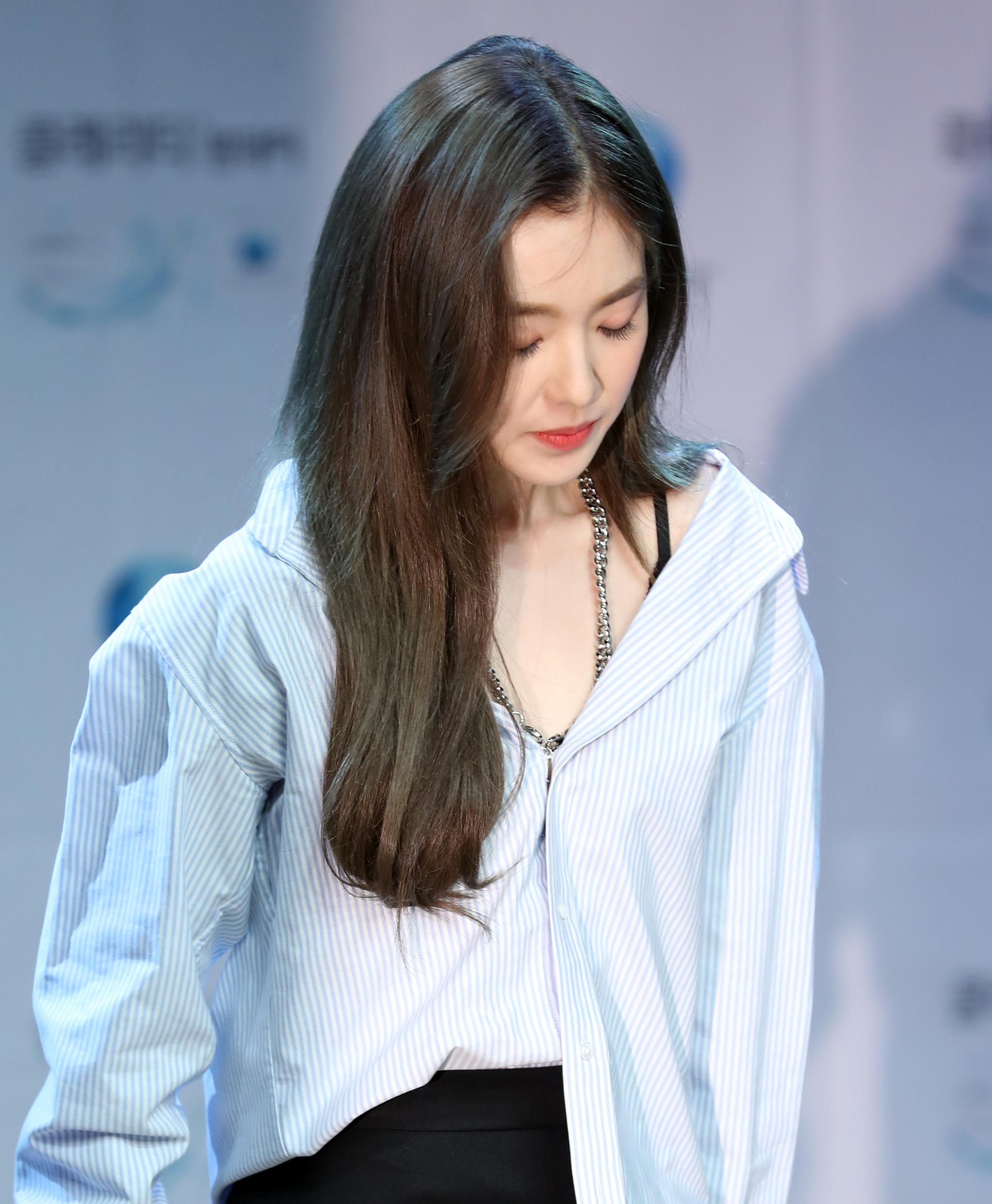 가수 아이린. 일간스포츠