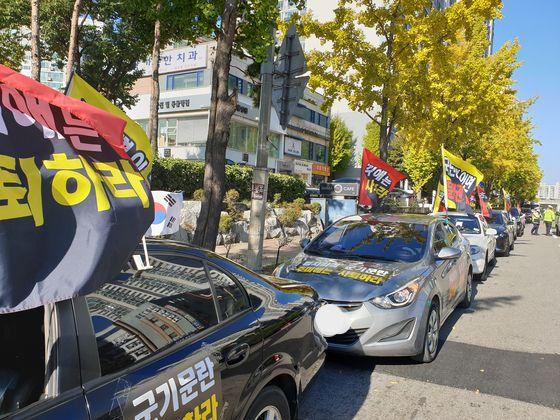 24일 추미애 법무부 장관이 사는 서울 광진구 구의동 아파트 부근에서 추 장관 사퇴를 촉구하는 보수단체의 차량집회가 열리고 있다. 정진호 기자