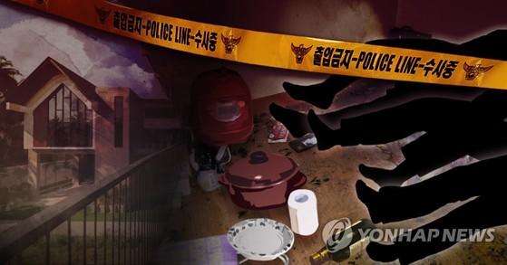 동반자살 이미지. 연합뉴스