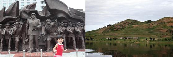 중국 단동의 인민지원군 기념 시설. 가운데 동상이 당시 사령원(총사령관)이던 펑더화이다.(왼쪽 사진)ㅂ6.25당시 중공군이 건너간 압록강의 모습. 건너편이 북한이다. 사진=감상진 기자