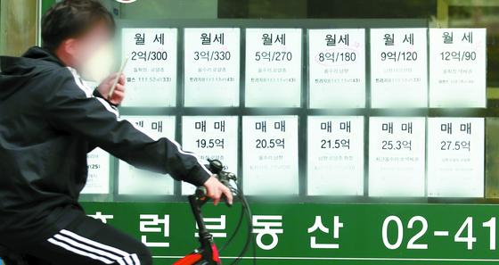 주택임대차보호법 시행으로 들썩이는 임대차 시장. 25일 서울 시내 한 부동산 공인중개업소의 모습. [뉴스1]