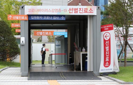 서울 종로구 서울대병원 선별진료소. 뉴스1