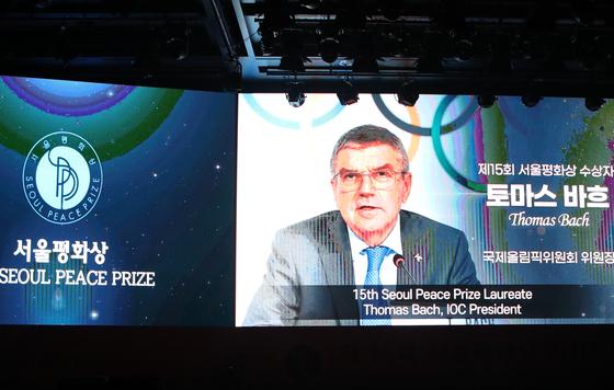 제15회 서울평화상 수상자인 토마스 바흐 국제올림픽위원회(IOC) 위원장이 26일 스위스에서 화상으로 시상식에 참석해 ″분단 역사를 가진 독일에서 태어나 한국민만큼 평화를 갈망하는 마음을 갖고 있다″라고 말했다.[서울평화상문화재단 제공]