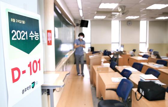 코로나19로 2021학년도 대입 수학능력시험(12월 3일)이 예년보다 늦게 열린다. 우상조 기자