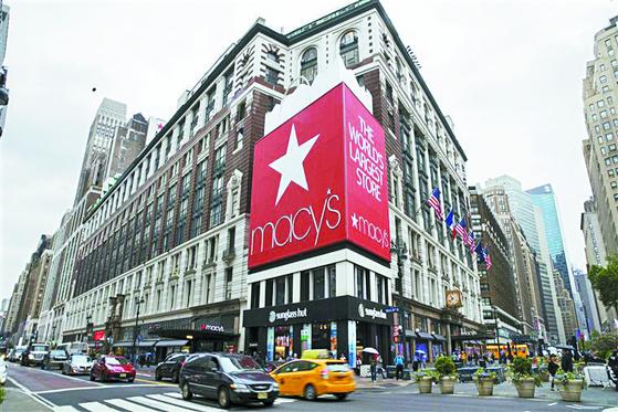 미국 뉴욕주(州) 뉴욕시에 위치한 메이시스 백화점. [로이터=연합뉴스]