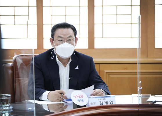 김태영 은행연합회장. 은행연합회 제공