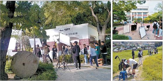 드라마 사랑비와 란제리 소녀시대 촬영 중인 (좌측)청라언덕, (우측 상단)중앙도서관, (우측 하단) 불로동 고분군. [사진 대구시]