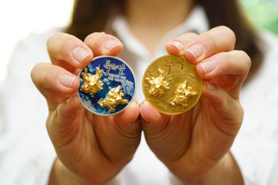 독도 칙령 120주년 기념메달 예약 판매