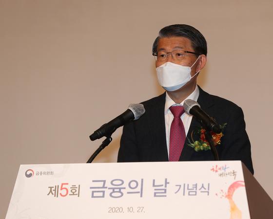 은성수 금융위원장이 27일 서울 63빌딩에서 열린 제5회 금융의 날 기념식에서 축사를 하고 있다. 연합뉴스